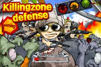 Video Game: KillingZone Defense