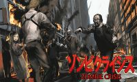 Board Game: Zombie Crisis